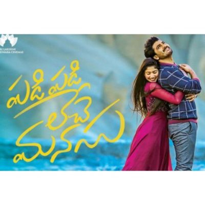 Telugu lyrics