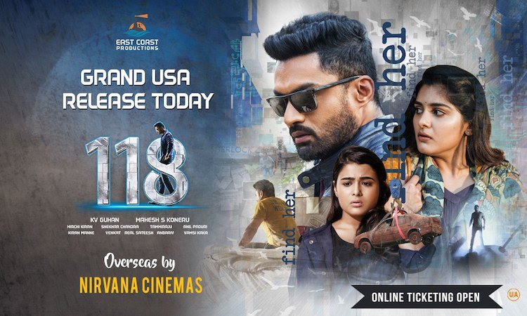118 telugu movie review, 118 Movie Review, 118 Movie, Kalyan Ram 118 Review, Mana Telugu Nela, 118 Movie Collections, 118 Movie Review And Rating, Kalyan Ram, Shalini Pandey, Nivetha Thomas
