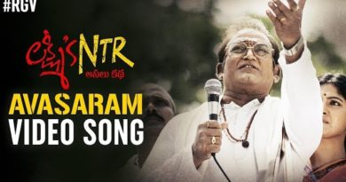 Avasaram Video Song, Lakshmi's NTR Avasaram Video Song, Avasaram Lyrical Video Song, Lakshmi's NTR Movie Songs, Lakshmi's NTR Movie Review, Lakshmi's NTR Videos, Lakshmi's NTR Movie, Lakshmi's NTR Rating, Mana Telugu Nela
