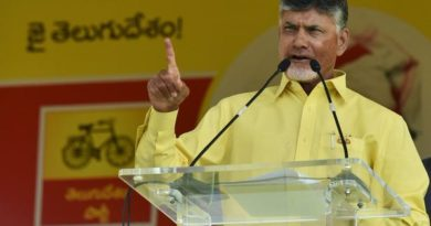 Chandrababu Naidu, TDP 2019 election manifesto, Telugu Desam Party manifesto, TDP manifesto, Chandrababu Naidu increases pension, CM Chandrababu Naidu Pension Hike,2019 Andhra Pradesh Assembly elections, Andhra Pradesh Assembly Elections 2019, ఆంధ్ర ప్రదేశ్ ఎన్నికలు 2019, AP Lok Sabha election 2019,