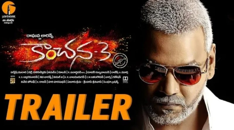 Kanchana 3 Cast and Crew, Kanchana 3 Telugu Triler, Kanchana 3 Videos, Kanchana 3 HD Video Songs, Kanchana 3 Full Movie, Kanchana 3 Latest Videos, Raghava Lawrence Kanchana 3 Songs,