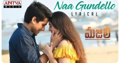 Naa Gundello Lyrical Video, Majili Lyrical Videos, Majili Movie Lyrical Videos, Naga Chaitanya Majili Movie, Divyansha Kaushik Majili Videos, Majili Video Songs, Samantha Majili Movie, Majili HD Video Songs, Majili Telugu Movie, Majili Review, Majili MP3 Songs, Majili Movie Lyrics