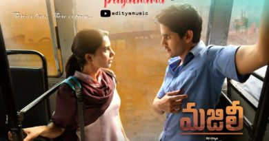 Priyathama Priyathama Lyrical Video, Majili Movie Priyathama Priyathama Lyrical Video, Naga Chaithanya Majili Movie Songs, Samanta Majili Movie, Naga Chaithanya Samanta Movies, Majili Telugu Movie, Majili Movie Review, Mana Telugu Nela,
