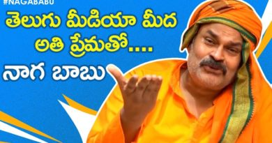 The Dark Side Of The Media | Naga Babu's Latest Funny Skit 2019 | Naga Babu