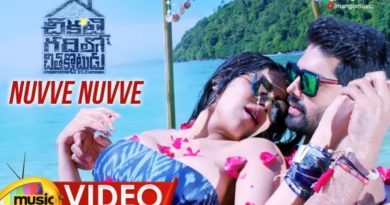 Nuvve Nuvve Full Video Song, Chikati Gadilo Chithakotudu HD Video Songs, , Chikati Gadilo Chithakotudu Telugu Movie, Chikati Gadilo Chithakotudu Movie, Chikati Gadilo Chithakotudu Movie HD Lyrical Videoos, Chikati Gadilo Chithakotudu Movie Trailer, Chikati Gadilo Chithakotudu Full Movie,