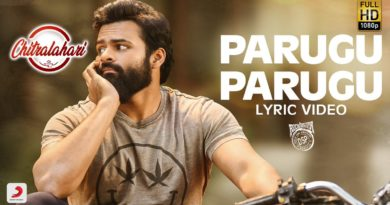 Parugu Parugu lyrical video, Chitralahari Lyrical Videos, Chitralahari HD Video Songs, Chitralahari Full Movie, Sai Dharam Tej Chitralahari, Chitralahari Movie Review, Chitralahari Video Songs, Chitralahari Lyrics,