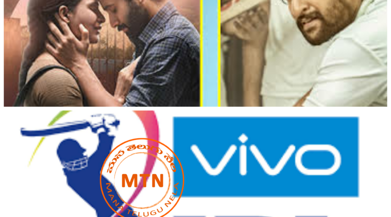 IPL 2019 match list, Majili, Jersey Movie, Andhra Pradesh Assembly Elections 2019, Andhra Pradesh Assembly Elections Results, Who Win 2019 AP Elections, Janasena Elections,