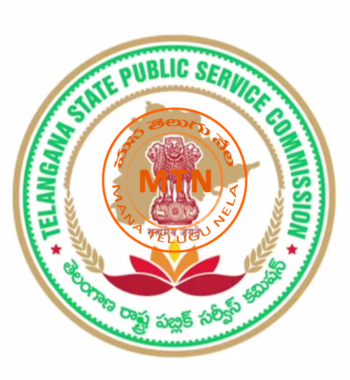 TSPSC Group 4 Merit List, TSPSC Group 4 Results 2018-2019, TSPSC Releases Merit List for Group-IV, TSPSC Group 4 Results, TSPSC Group 4 Results 2019, TSPSC Group 4 services result, TSPSC Group 4 2018-19 Results , Manatelugunela