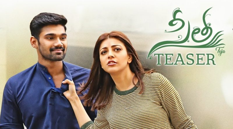 Bellamkonda Srinivas Sita Movie, Bellamkonda Srinivas Seetha Movie, Kajal Agarwal Sita Teaser, Sita Movie Teaser, Sita Movie Trailer, Bellamkonda Sreenivas, Kajal Aggarwal's Sita Teaser, Sita 2019 Telugu Movie, Sita Movie HD Videos, Sita Telugu Movie Latest Videos, Manatelugunela,