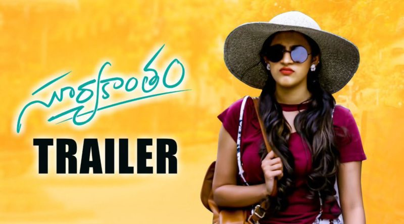 Suryakantam Movie Trailer, Suryakantam Trailer, Niharika suryakantam, Suryakantam theatrical trailer, Suryakantam telugu film traier, Telugu 2019 movies, Niharika Suryakantham Full Movie Download, Suryakantam HD Video Songs, Niharika Konidela Suryakantham Review,