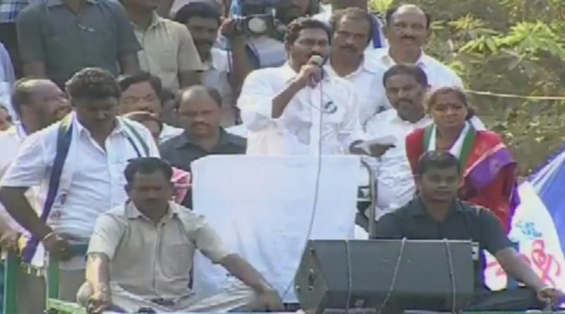 YSR Congress promises liquor ban in Andhra Pradesh, Jagan promises liquor ban in Andhra Pradesh, Jagan announces liquor ban, Y S Jagan Mohan Reddy calls for liquor ban , Jagan announced total Liquor ban in AP, Will Ban Liquor In Andhra Pradesh, Mana Telugu Nela, Manatelugunela,