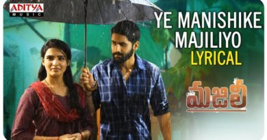 Majili Movie Review, Majili Movie HD Video Songs, Majili Movie Full Movie Download, Majili Ye Manishike Majiliyo Videos Song, Naga Chaitanya Majili trailer, Majili official release date, Majili Movie Lyrical Videos, Majili Movie Telugu Lyricals, Mana Telugu Nela,