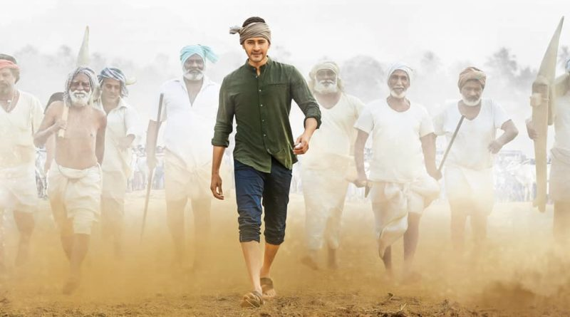 Lyrical Video : Padara Padara – Maharshi (Mahesh Babu)