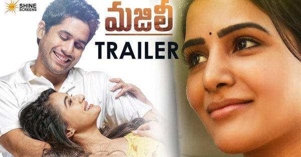 Majili Movie Full Movie Download, Majili Movie HD Video Songs, Majili Movie Lyrical Videos, Majili Movie Review, Majili Telugu Lyricals, Majili Mp3 songs, Majili Songs, Mana telugu nela, Naga Chaitanya Majili trailer, Majili Theatrical Trailer,