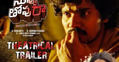Nuvvu Thopu Raa theatrical trailer, Nuvvu Thopu Raa Full movie download, Nuvvu Thopu Raa HD Video Songs, Nuvvu Thopu Raa Latest Videos, Nuvvu Thopu Raa Movie full movie download, Nuvvu Thopu Raa Review and Rating, Nuvvu Thopu Raa Lyrical Video Songs, Nuvvu Thopu Raa Lyrics, Manatelugunela,