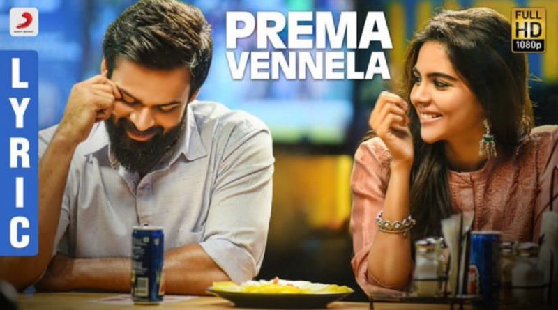 Chitralahari Movie HD Video Songs, Chitralahari Movie Lyrical Videos, Chitralahari Movie Review, Chitralahari Telugu Lyricals, Chitralahari Mp3 songs,Chitralahari Prema Vennela Video Song, Sai Tej Chitralahari trailer, Majili Theatrical Trailer, Prema Vennela Telugu Lyric Video,