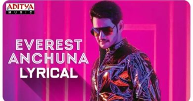Maharshi Lyrical Videos, Maharshi Movie HD Video Songs, Mahesh Babu Maharshi Movie Latest Videos, Maharshi Full Movie Download, Maharshi Movie Full Movie Download, Everest Anchuna Lyrical Video, Everest Anchuna Video Song, Everest Anchuna MP3 Songs, Maharshi movie mp3 songs, Mana Telugu Nela,