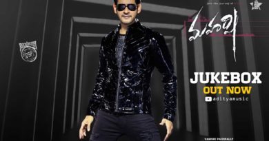 maharshi full movie online, maharshi full movie download, maharshi full movie mahesh babu,Mahesh Babu Maharshi HD Videos, Maharshi Naa Songs, Maharshi Video Songs,Maharshi Songs , Maharshi Full Songs , Maharshi Movie Jukebox,