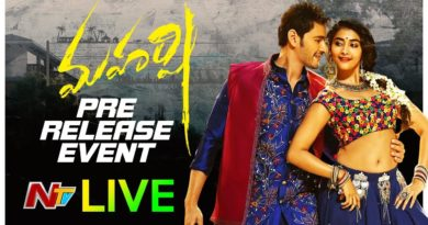 maharshi full movie online, maharshi full movie download, maharshi full movie mahesh babu, Maharshi Pre Release Event, Maharshi Pre Release Event Live Video, Mahesh Babu Maharshi HD Videos, Maharshi Naa Songs, Maharshi Video Songs,
