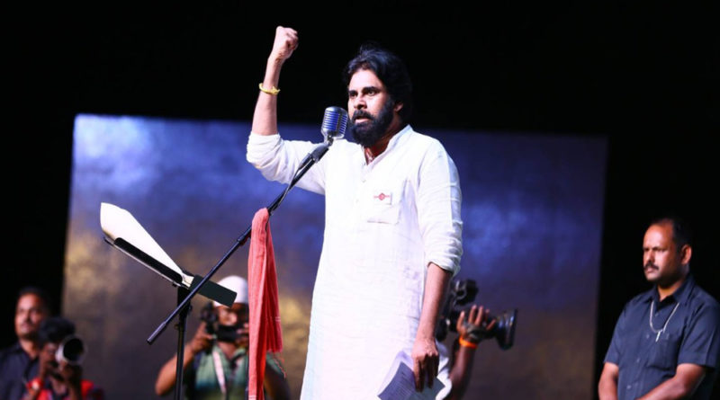 Can Pawan Kalyan become the next CM, Pawan Kalyan will be Chief Minister of AP, Lok Sabha Elections Results 2019, Is Pawan Kalyan AP's next CM ?, Andhra Pradesh lok Sabha Election Results, Pawan Kalyan's Jana Sena Elections Results, JanaSena president Pawan Kalyan, AP Lok Sabha election Results,