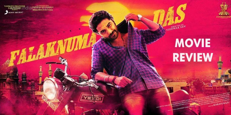 Mana telugu nela, Falaknuma Das full movie download, Falaknuma Das full movie download in telugu, Falaknuma Das full movie in telugu, Falaknuma Das full movie online watch, Falaknuma Das movie download, Falaknuma Das movie download tamilrockers, Falaknuma Das Preview in Telugu, Falaknuma Das Public Talk, Falaknuma Das review, Falaknuma Das Review and Rating,Falaknuma Das tamilrockers, Surya Falaknuma Das movie cast and crew, Falaknuma Das Public Talk,