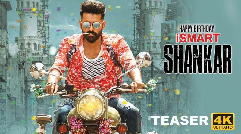 Ismart Shankar songs, Ismart Shankar Full Movie, Ismart Shankar Video Songs, Ismart Shankar mp3 songs, Ismart Shankar songs download naa songs, ismart shankar full movie, Mana Telugu Nela,