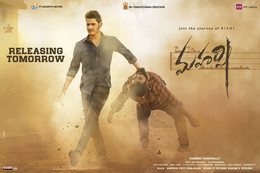 Maharshi Full Movie Download, Maharshi Telugu Full Movie, Mharshi Review, Mahesh Babu Mahrshi Public Talk, maharshi movie review, mahesh maharshi video songs, maharshi full movie download, maharshi full movie online, maharshi full movie online watch, Mana Telugu Nela,
