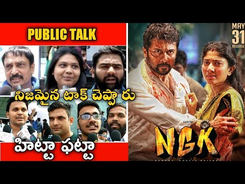 Mana telugu nela, NGK full movie download, NGK full movie download in telugu, NGK full movie in telugu, NGK full movie online watch, ngk movie download, NGK movie download tamilrockers, NGK Preview in Tamil, NGK Preview in Telugu, NGK review, NGK Review and Rating, NGK tamil movie download tamilrockers, NGK tamilrockers, Surya NGK movie cast and crew