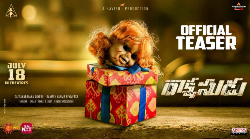 Rakshasudu Teaser, Rakshasudu telugu movie, Rakshasudu movie 2019, Rakshasudu telugu movie free download, Rakshasudu telugu movie, Bellamkonda Sreenivas Rakshasudu, Rakshasudu full movie download, Rakshasudu movie songs, Rakshasudu Movie Trailer,