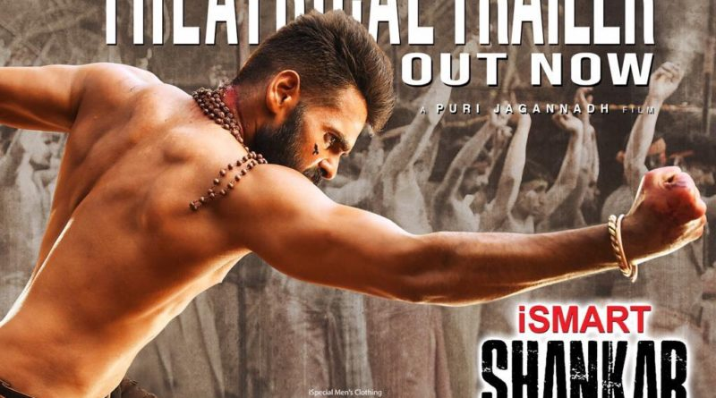 Ismart Shankar Theatrical Trailer, Ismart Shankar Trailer, ismart Shankar full movie, ismart shankar full movie download, Ismart Shankar Songs, Ram Ismart Shankar Full Movie download,