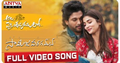 Samajavaragamana Full Video Song