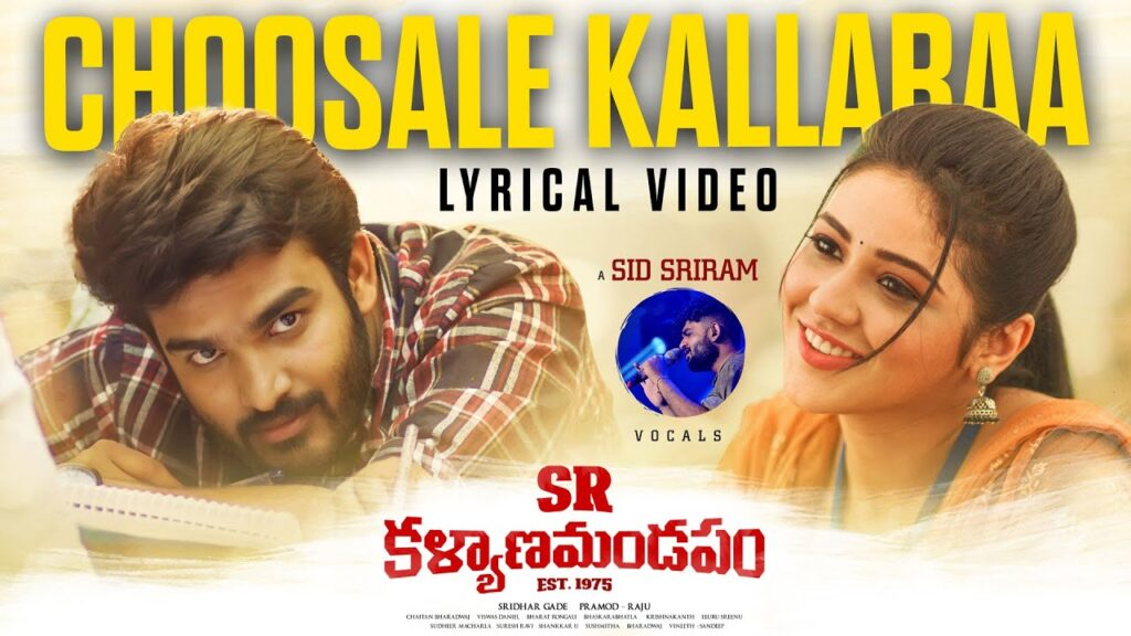 Choosale Kallara Song Download