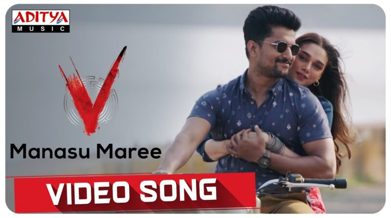Manasu Maree Video Song Download