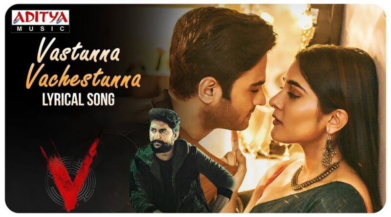 Vasthunnaa Vachestunna full Video Song